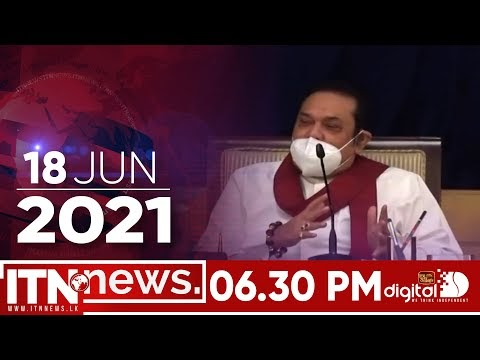 ITN News Live 2021-06-18 | 06.30 PM