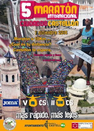 Cartel 5º Maraton internacional