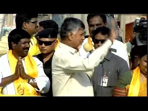 Chandrababu Meeting In Chittoor | Chandrababu Election Campaigns In AP