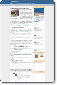 http://mesetudesenfrance.blogspot.com/2010/05/facebooklikeshare.html