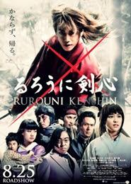 Rurouni Kenshin - Live Action