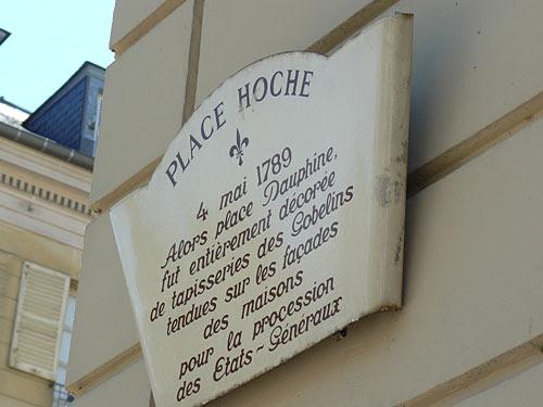 place Hoche 1.jpg