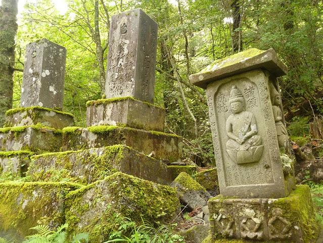 吉田口登山道二合目, 一合目から富士山に登る Climbing Mt.fuji, from the starting point of Yoshidaguchi Climb Trail