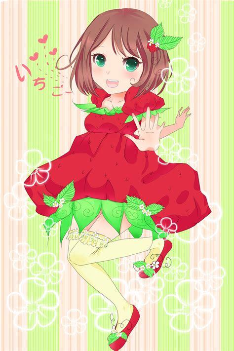 sweet strawberry  xxxkatrina  deviantart