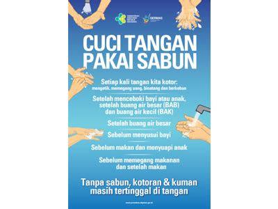 poster cuci tangan pakai sabun xcm