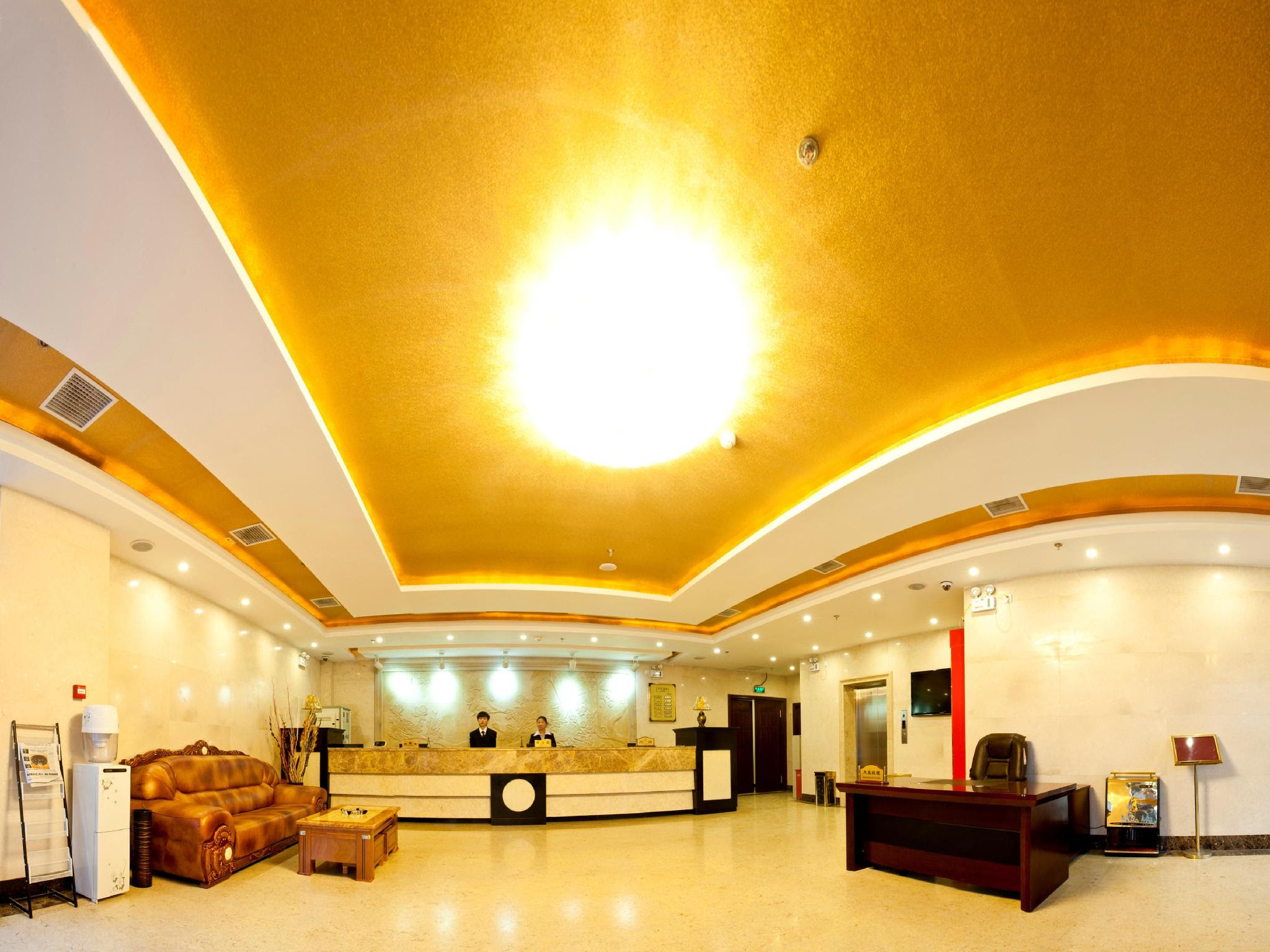Price Chaoxin Shenglin Holiday Hotel