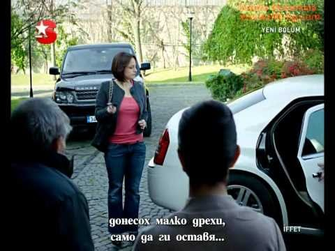 The best: iffet ep 35 subtitrat in romana online dating