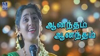 Tamil Teledrama