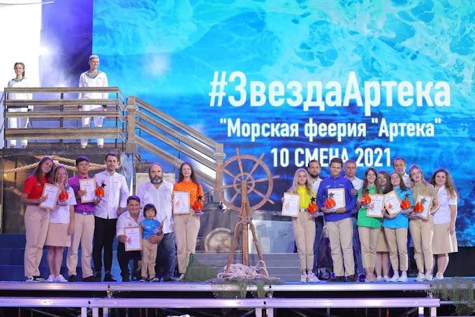 157 детей из ДФО приняли участие в десятой смене «Морская феерия в «Ар