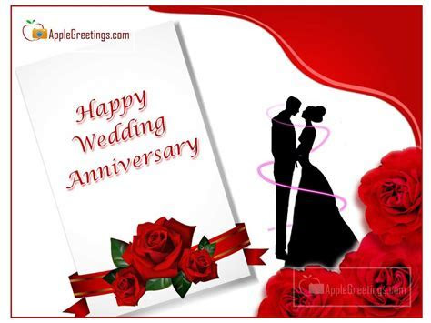 Happy Wedding Anniversary Greetings (J 656 2) (ID=1934