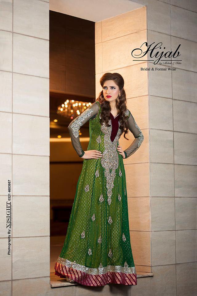 Pakistani Party Wear Dresses For Women Fashion Dresses
