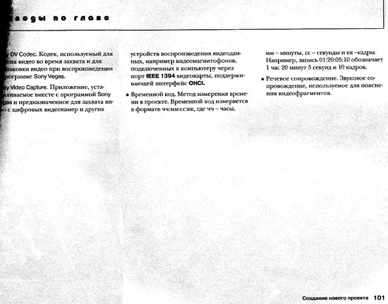 http://redaktori-uroki.3dn.ru/_ph/12/712244996.jpg