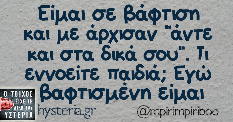 mpirimpiriboo_2