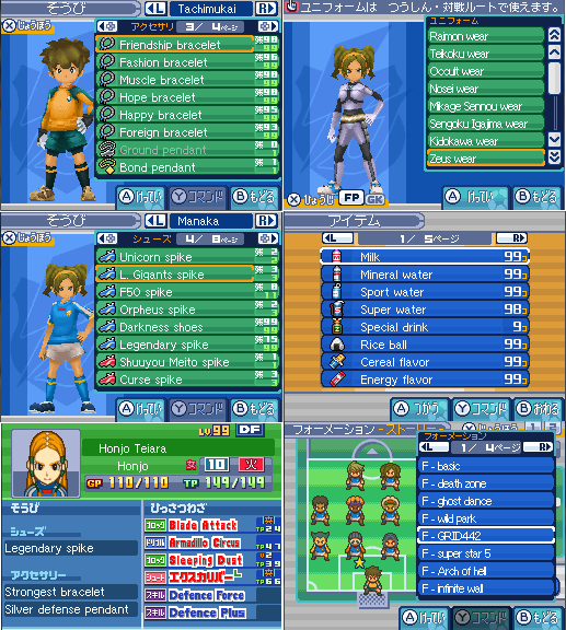 Inazuma Eleven 3 English Patch Download