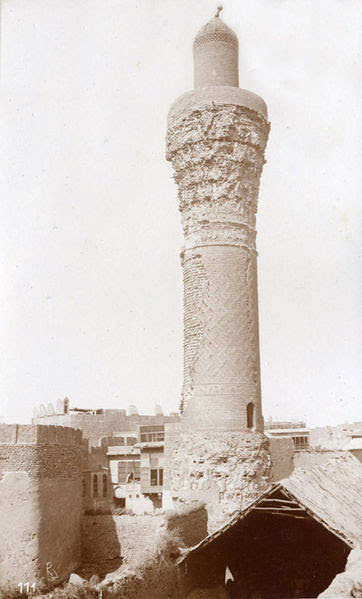 File:Baghdad old Abbasid Minaret.jpg