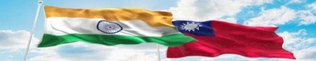 Taiwan-India Security Cooperation Indispensable For The Indo-Pacific