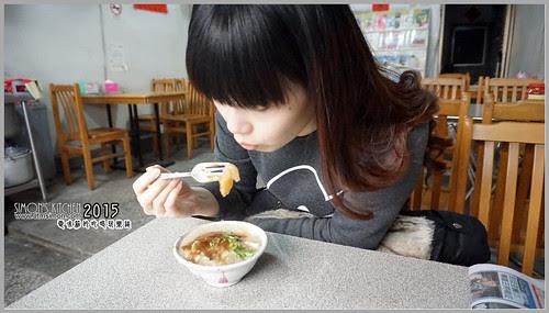 正彰化肉圓09.jpg