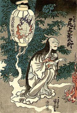utagawa-kuniyoshi-kaidan