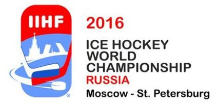 2016 IIHF World Championship logo photo 2016 IIHF World Championship logo horizontal.jpg