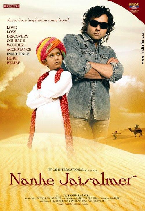 Nanhe, Bobby Deol, Katrina Kaif, Vatsal Sheth