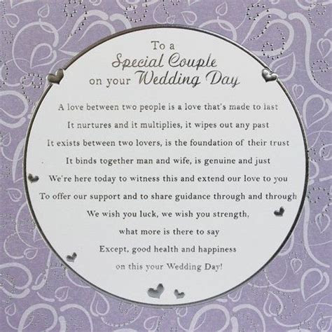 Special Couple Card Large   210mm x 210mm   Wedding Cards