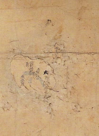 Late 18th c. Joseon paldo jido