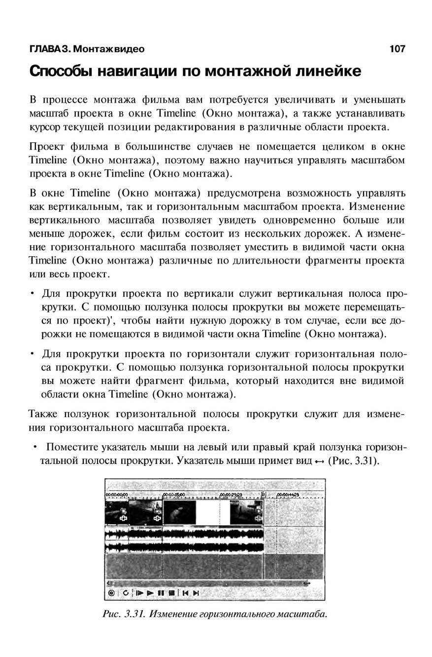 http://redaktori-uroki.3dn.ru/_ph/13/278716784.jpg
