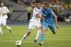 Эксперт считает, что Динамо слабее Зенита