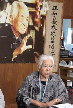 Iejima peace museum's Jahana says Henoko, Takae and Iejima are one, still at war after 71 years