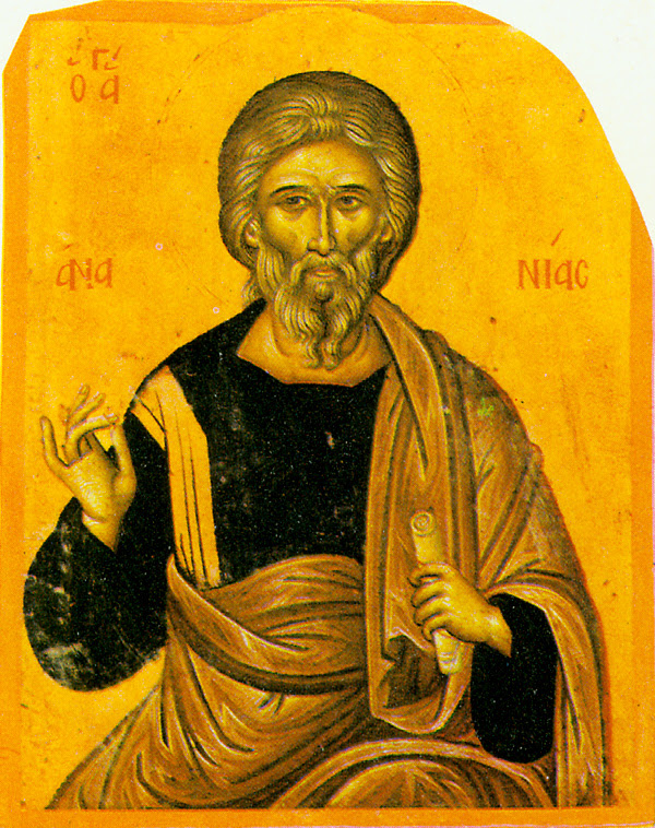 ST ANANIAS the Apostle