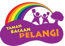 cropped logopelangipng taman bacaan pelangi rainbow