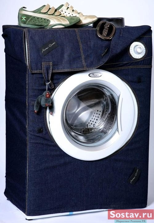 Дрехи за пералнята