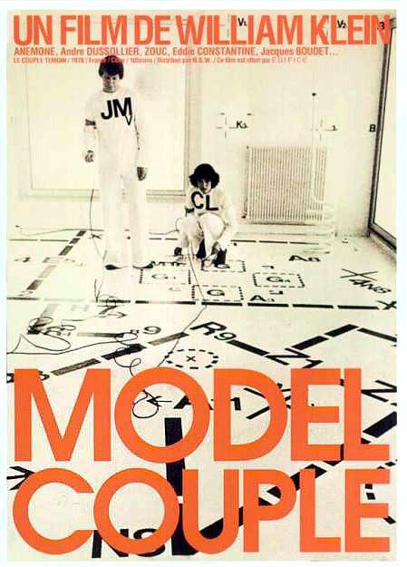 modelcouple
