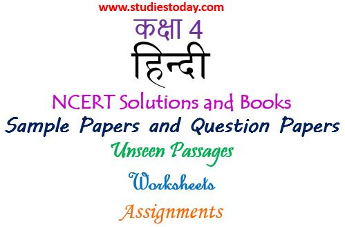 Class 4 Hindi Question Papers Worksheets Ncert Solutions Books