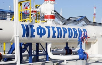 Россия заявила, что может остановить транзит нефтепродуктов через Беларусь из-за действий режима