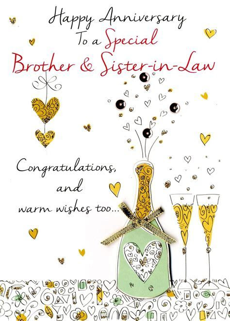 Brother & Sister In Law Anniversary Greeting Card   Cards