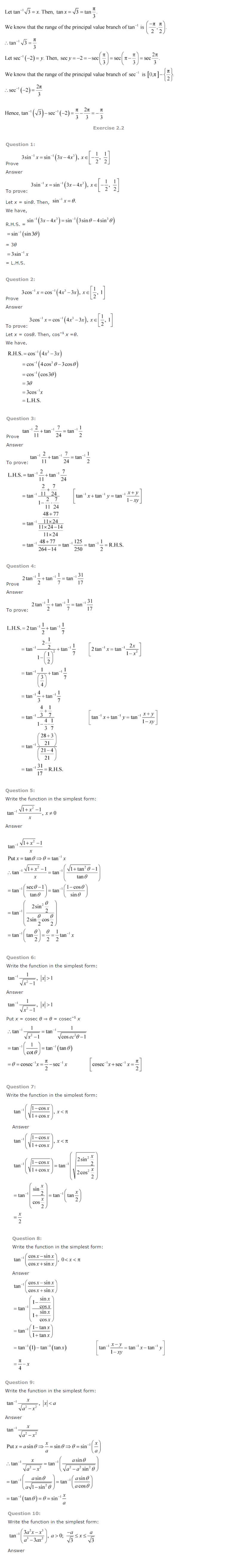 NCERT Solutions for Class 12 Maths Chapter 2 Inverse Trigonometric Functions ex 2.2