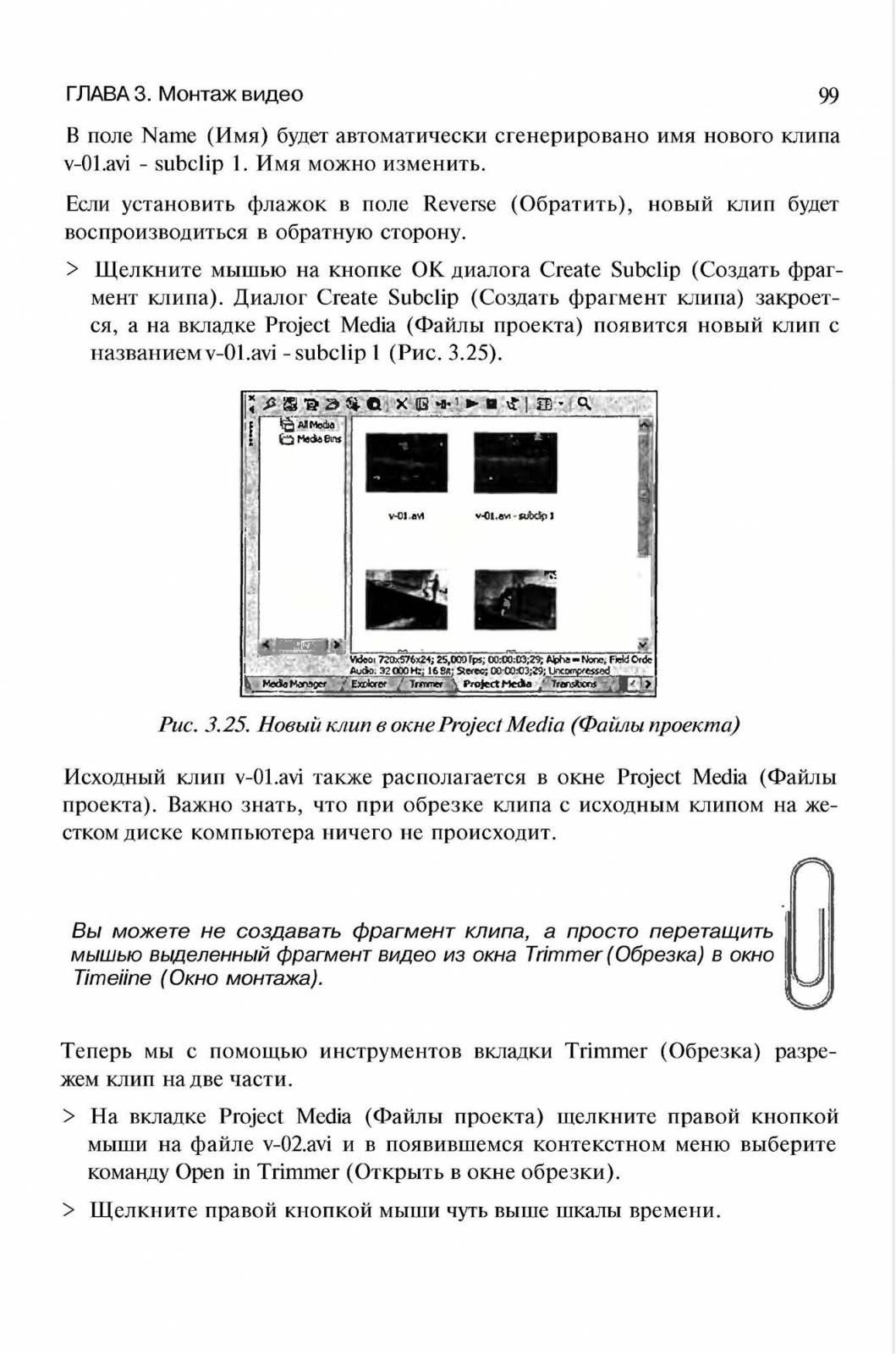 http://redaktori-uroki.3dn.ru/_ph/13/780526404.jpg