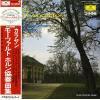 KARAJAN, HERBERT VON - mozart; horn concertos