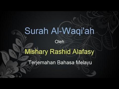 Kebaikan Membaca Surah Al Waqiah