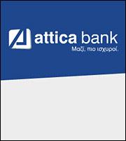 Τράπεζα Αττικής: Τουλάχιστον 300 εκατ. η αύξηση κεφαλαίου- Τι αναγνωρίζει η ΤτΕ