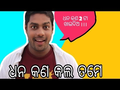 Mr Gulua New Comedy Video