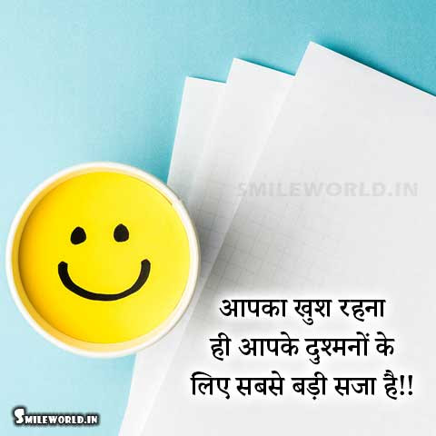 Happiness Quotes In Hindi With Images Khushi Anmol Vachan