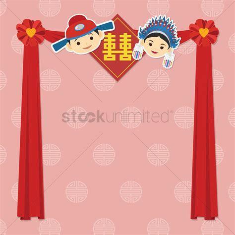 Chinese wedding invitation card design Vector Image
