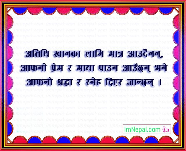 401 Quotes In Nepali Language