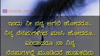 Category Love Feeling Quotes In Kannada Language
