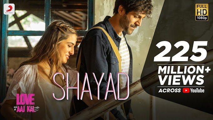 Jo Tum Na Ho / Shayad Lyrics with english meaning