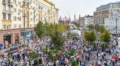 В Москве около 90 культурных учреждений будут работать бесплатно в День города