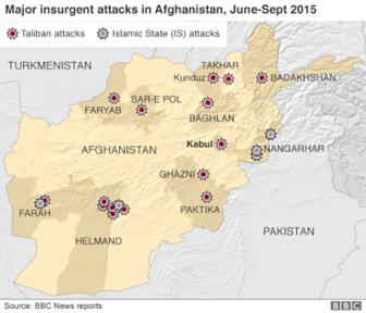 Американская разведка: Кабул теряет контроль над Афганистаном