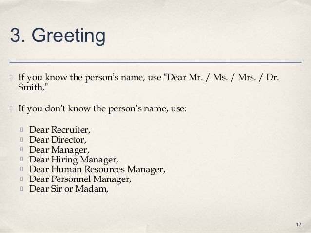 How do you start a cover letter if you don't know the name ...